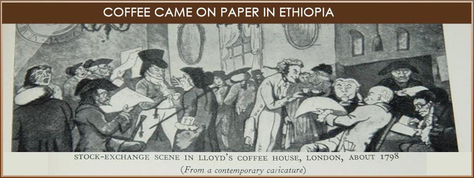 First Coffee House London